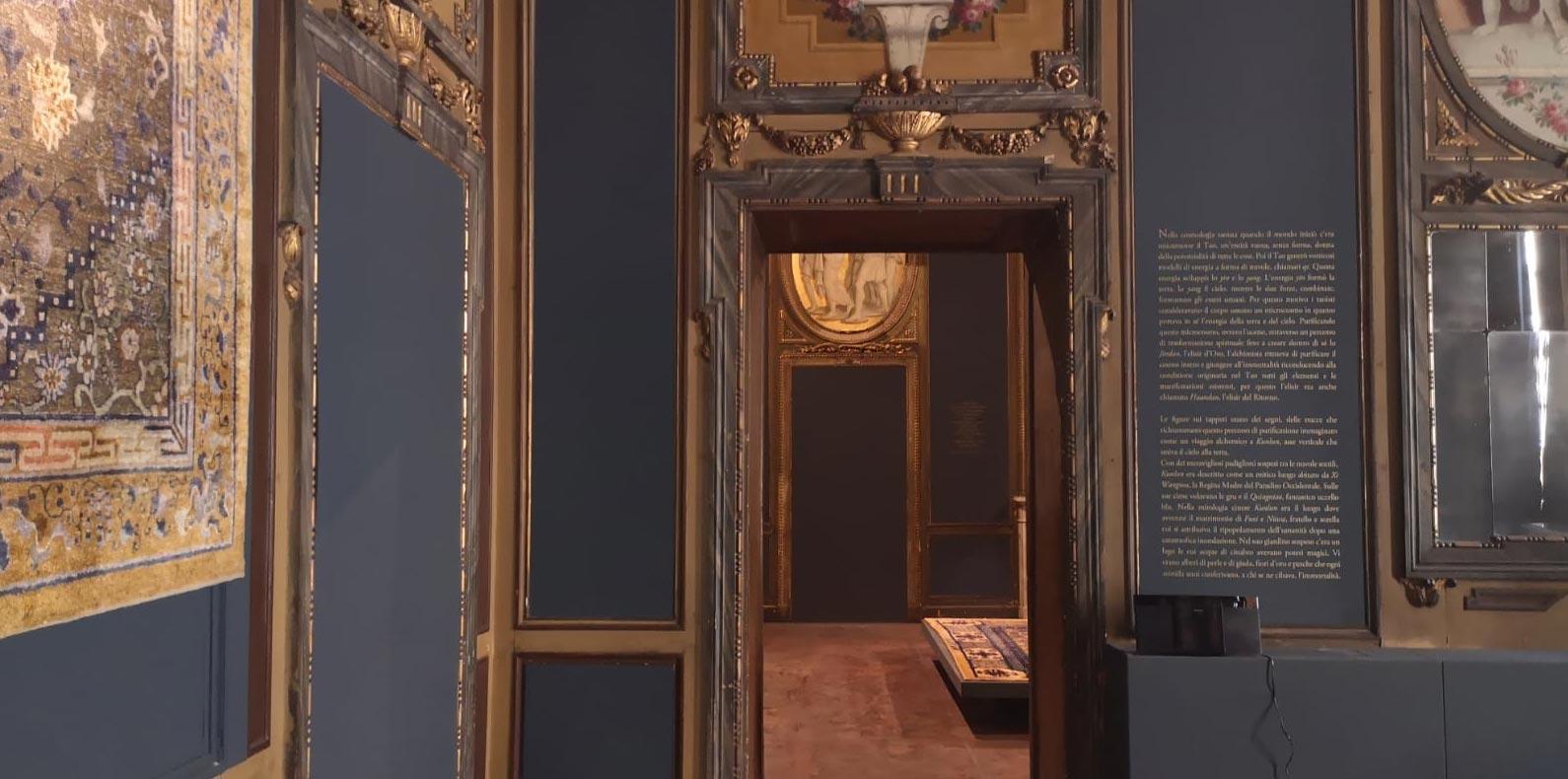 decorazione pareti torino museo tappeto 4