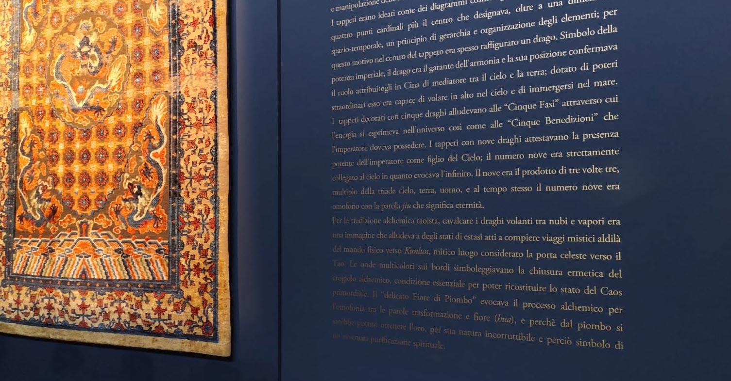 decorazione pareti torino museo tappeto 2